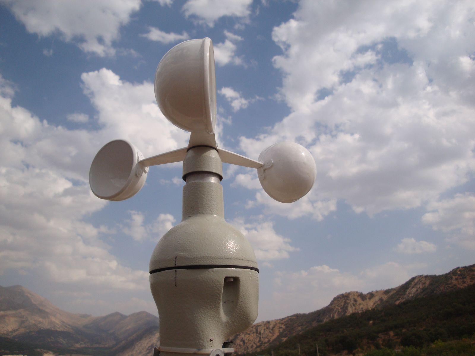 سیستم اتوماسیون و کنترل اقلیم